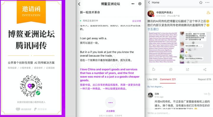 Who Offers the Best Chinese-English Machine Translation? A